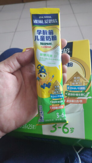 雀巢(Nestle) 儿童奶粉 4段 3-6岁 爱思培 学龄前 全脂奶粉  进口奶源 调制牛奶粉 盒装400g 晒单图