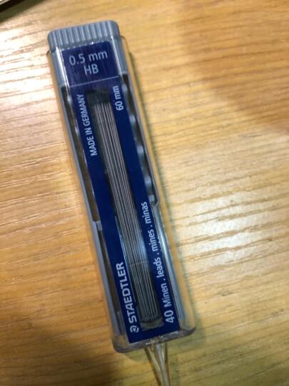 德国施德楼(STAEDTLER)铅芯0.5mm2B自动铅笔替芯铅笔芯(40根装/1盒)25505 晒单图