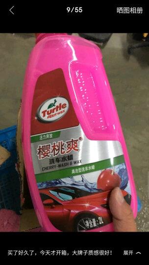 龟牌(Turtle Wax)2L大桶洗车液樱桃爽高泡清洗剂 洗车水蜡 汽车浓缩泡沫清洁剂 G-4701 晒单图