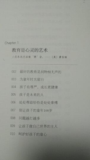 """做""""有问题""""的班主任:班级管理实战策略20讲 教师案头常备书/大教育书系 晒单图"""