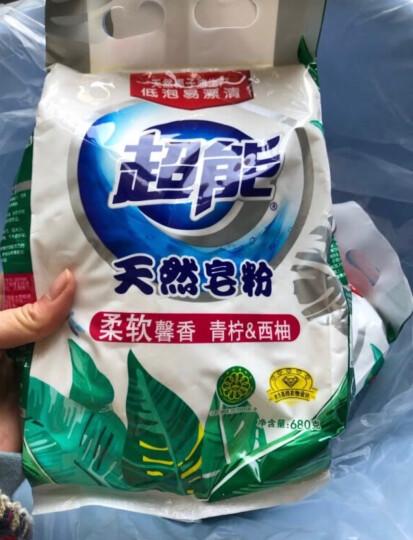 超能 天然皂粉/洗衣粉(馨香柔软)680g 温和不刺激 低泡易漂(新老包装随机发货) 晒单图