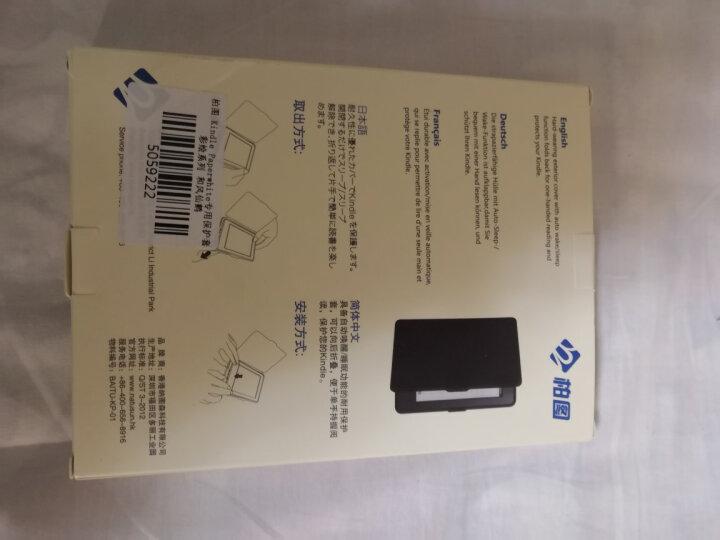 柏图 适配Kindle 958版保护套/壳 Kindle Paperwhite 1/2/3代 电纸书休眠皮套 和风仙鹤 晒单图