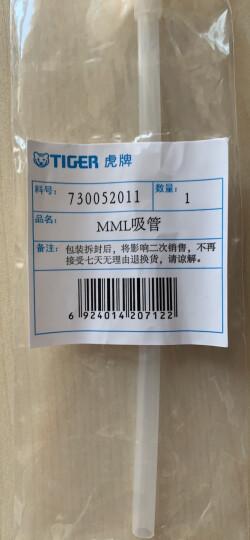 虎牌(tiger)吸管杯盖配件儿童保温杯MBJ-C06C MML-C06C MBR-S替换 晒单图