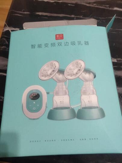 新贝 双边电动吸奶器 防逆流专利吸乳器 静音按摩无痛吸力大电动挤奶器8617-2 晒单图