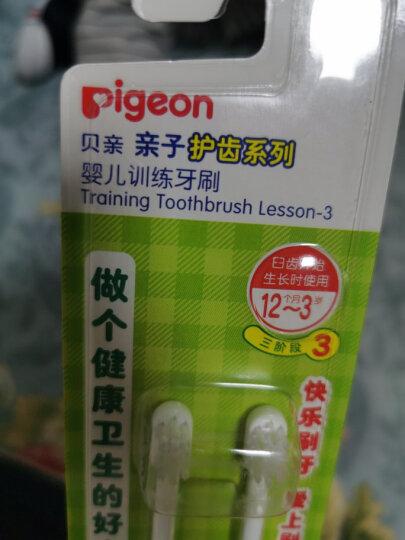 贝亲 (Pigeon) 牙刷 婴儿牙刷 婴儿训练牙刷 儿童牙刷 柔软刷毛 3阶段训练牙刷 绿色+黄色  1-3岁 10852 晒单图