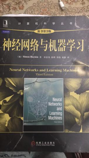神经网络与机器学习 晒单图