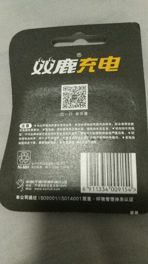 双鹿2号碳性干电池 适用于手电筒/录音机/收音机/遥控器/玩具 2号/中号/C型/R14P 2粒缩装 晒单图