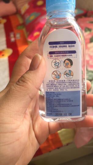 优能Visine洗眼液250ml*2赠同款100ml  洗眼睛水 清洁眼部护理液 清洗眼部卸妆残留 晒单图