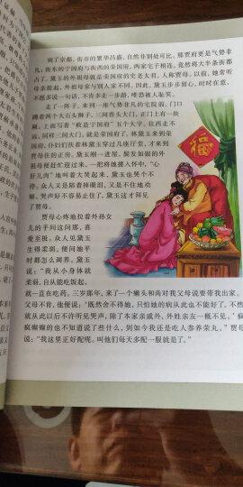 最受孩子欢迎的经典科普读物:少年儿童百科全书(精华版 全4册) 晒单图