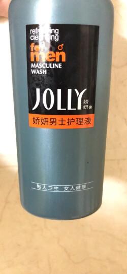 娇妍(JOLLy) 男士洗液私处护理液男性私处去异味清洁阴私密包皮垢清洗液 晒单图