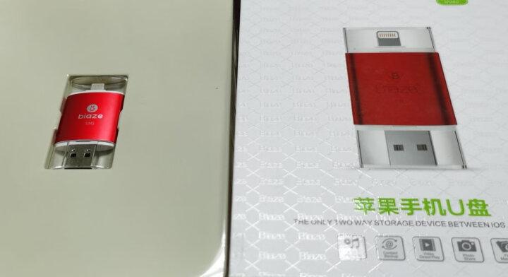 毕亚兹(BIAZE) 32GB  Lightning USB 苹果U盘  U1-中国红 iPhone/iPad双接口存储盘 手机电脑两用扩展内存 晒单图