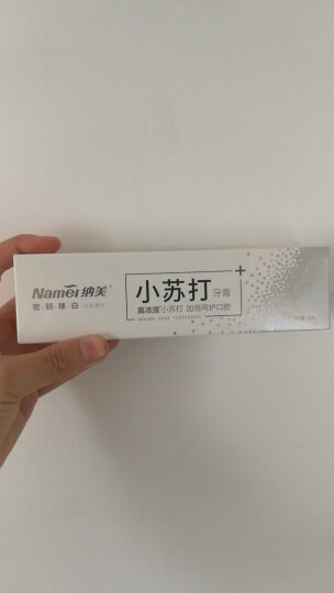 纳美牙膏 小苏打牙膏家庭装 清新口气 温和呵护 帮助减少牙渍(护龈120g+本白160g+儿童甜橙40g) 晒单图