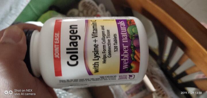 伟博天然webber naturals胶原蛋白补充赖氨酸维生素C 呵护软骨 养护关节 120片*1瓶 晒单图