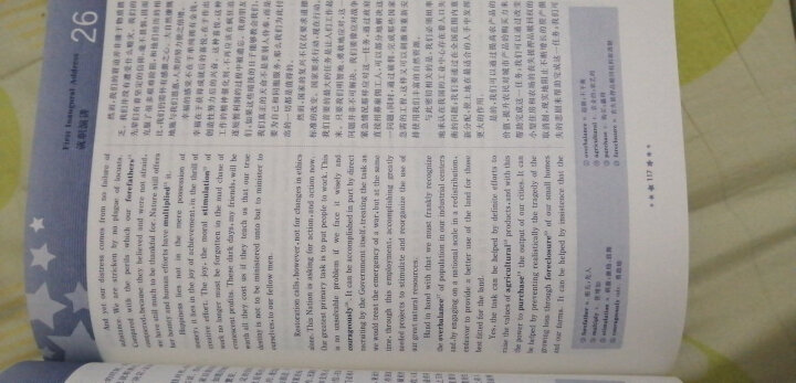 每天读点英文经典美剧对白全集(超值白金版) 晒单图