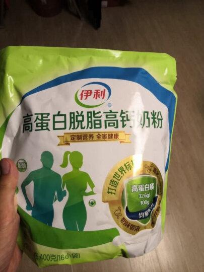 伊利高蛋白脱脂高钙奶粉400g 脱脂奶粉 成人高钙奶粉 方便装 晒单图