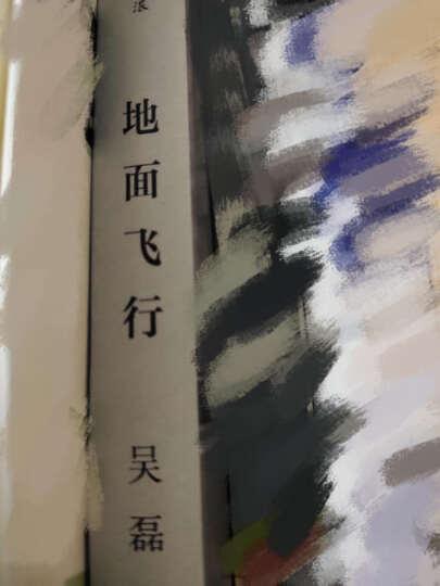 遇见你真好(京东读者 按指定序列(第50(50、100、150·····以此类推)名购书读者),赠送一条价值数千元的I Do限量版纪念日系列项链,总数15条,送完即止。) 晒单图