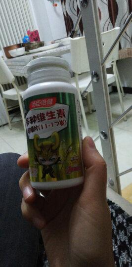汤臣倍健 青少年复合维生素多种维生素咀嚼片 1000mg*60片 晒单图