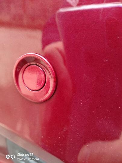 豪迪车悦倒车雷达无线打孔安装468探头有线前后智能速控汽车停泊车通用雷达防撞系统 有线前二后四+不包安装 备注颜色车型年份 晒单图