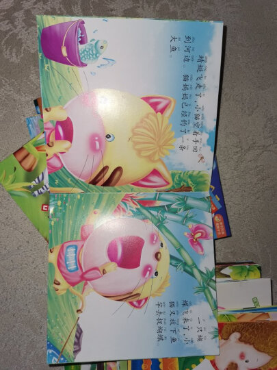 童立方·猜猜我是谁系列:小宝宝躲猫猫纸板双语洞洞游戏书(套装共6册) 晒单图