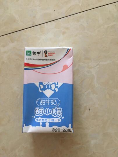 蒙牛 甜小嗨 甜牛奶 250ml*12盒 (女版) 礼盒装 晒单图