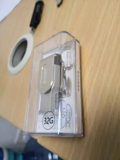 忆捷(EAGET) 32GB Lightning USB3.0 苹果U盘 i80苹果MFI认证指纹加密iphone/ipad轻松扩容手机电脑多用优盘 晒单图