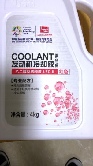 标榜(BIAOBANG)  汽车发动机防冻液冷却液四季通用水箱宝冷冻液-25度绿色4kg 晒单图