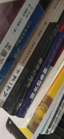 新托福写作金牌教程:基础版 托福写作考试真题解析 新航道TOEFL考试押题教材 晒单图