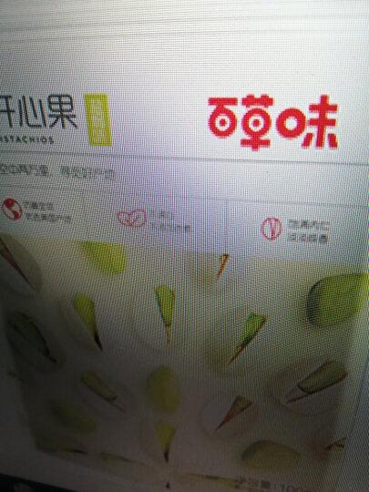 百草味 每日坚果炒货 休闲零食特产 开心果盐焗味100g/袋 晒单图