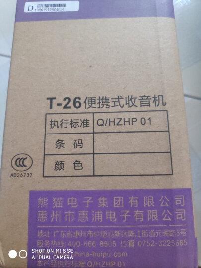 熊猫(PANDA)6130 全波段数字立体声收音机信号稳定英语高考四六级听力考试机(黑色) 晒单图