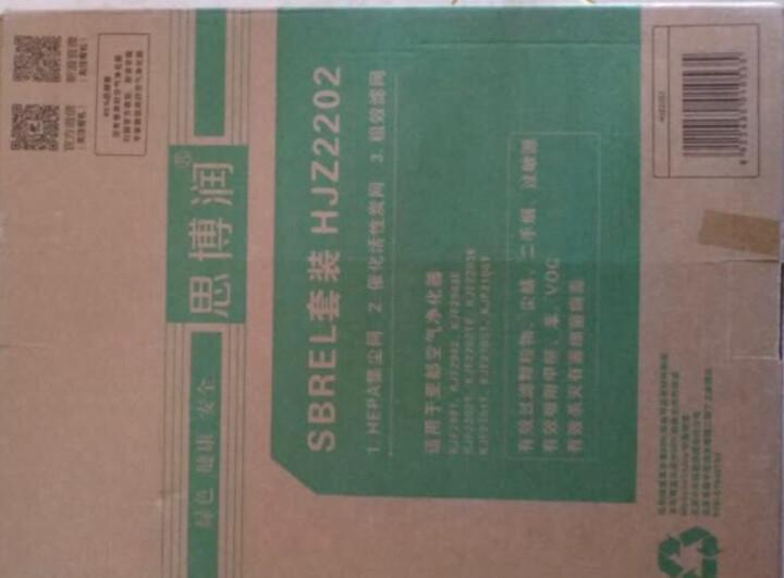 思博润(SBREL)配亚都空气净化器过滤网滤芯 2801套装 适用亚都 KJF2801A KJF2801N KJF2801S KJF2802 晒单图