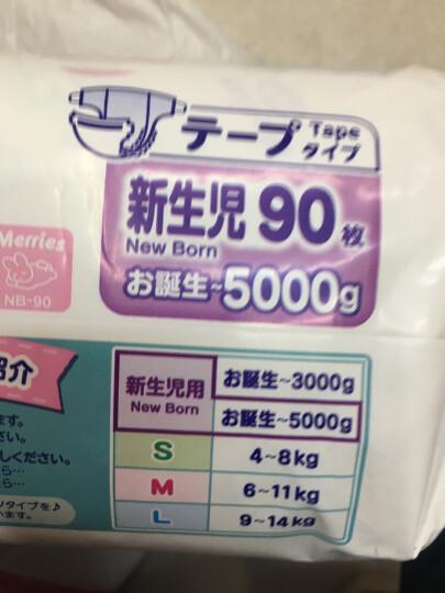 花王 纸尿裤 NB90片 晒单图
