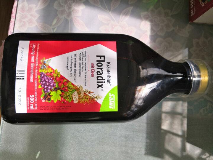 莎露斯铁元(Salus Floradix)德国进口红铁口服液500ml/瓶成人女性备孕孕妇补铁 晒单图