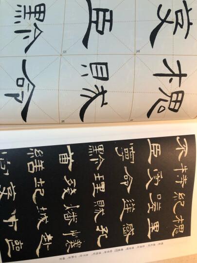 中国书法教程:王羲之兰亭序习字帖 晒单图