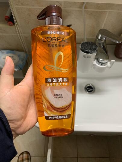 欧莱雅(LOREAL)多效修复去屑洗发水700ml(修复受损发质 滋养去屑防分叉洗发露)(新老包装随机发货) 晒单图