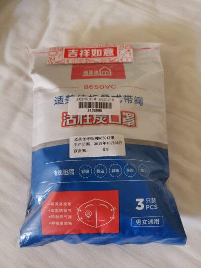 适美佳萌宝呼吸阀活性炭儿童口罩 KN90防雾霾PM2.5粉尘 8650VC3只装 晒单图