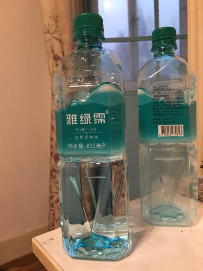 雅绿霈(Yalipex) 中国台湾 弱碱性饮用水420ml*12瓶 礼盒装 晒单图