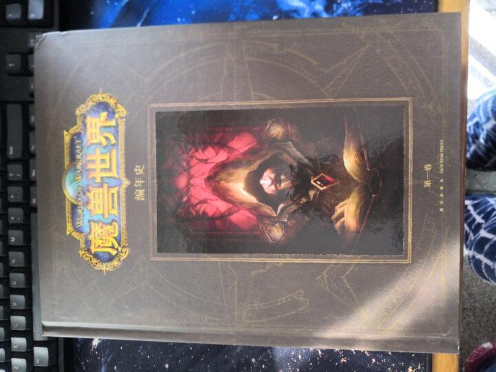 魔兽世界编年史:第二卷 晒单图