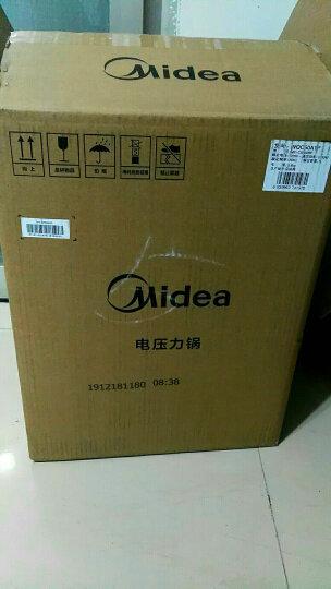 美的(Midea)电压力锅 一锅双胆 智能预约 WQC50A1P 5L高压锅(李现推荐) 晒单图