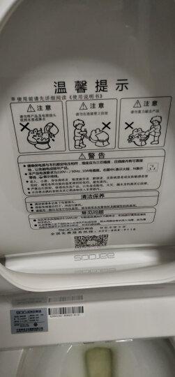 舜洁(soojee) 智能马桶盖板 智能洁身器 全自动加热马桶盖 智能坐便盖温水清洗暖风烘干座圈加热 晒单图