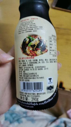 露莎士 黑胡椒酱290g 泰国进口食品调味品调味酱 黑椒汁牛排酱意大利面酱 晒单图
