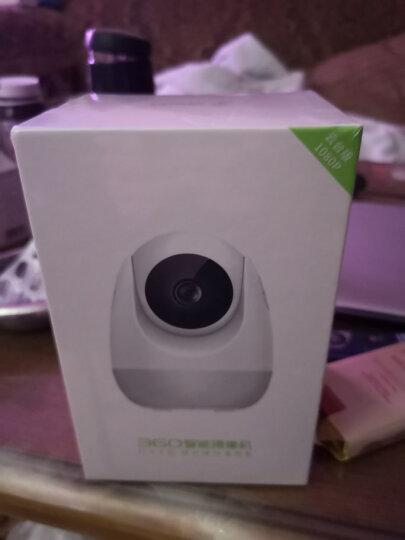 360 摄像头家用监控摄像头智能摄像机云台版1080P网络wifi高清红外夜视双向通话360度旋转监控 晒单图