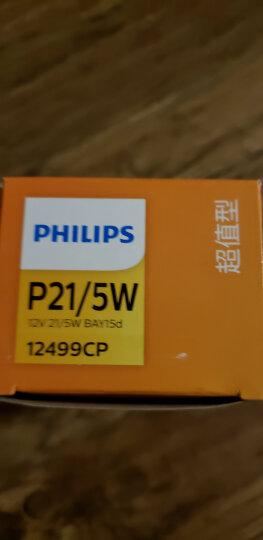 飞利浦(PHILIPS)指示灯示宽灯牌照灯米粒小插泡 T5 W1.2W 24V汽车灯泡仪表灯 10支装 晒单图