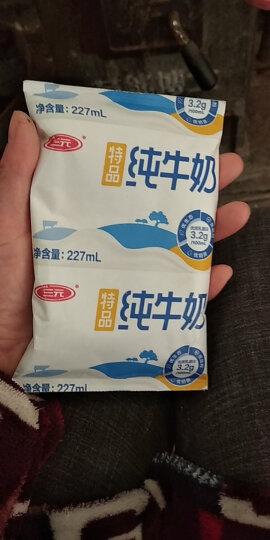 三元 特品纯牛奶227ml*16袋/箱 晒单图