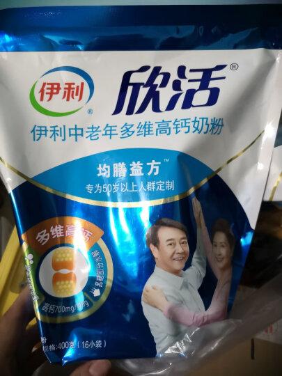 伊利中老年营养奶粉400g  成人奶粉方便装 晒单图