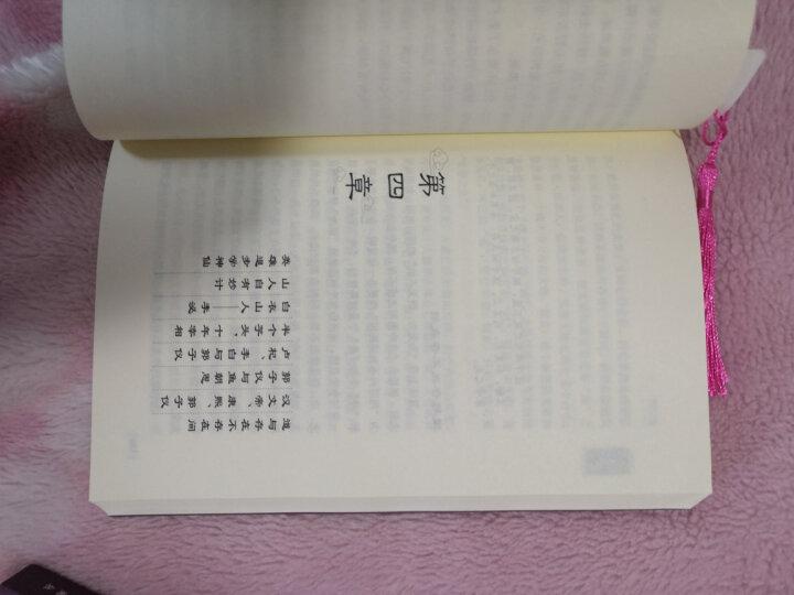 中国道教发展史略述 晒单图