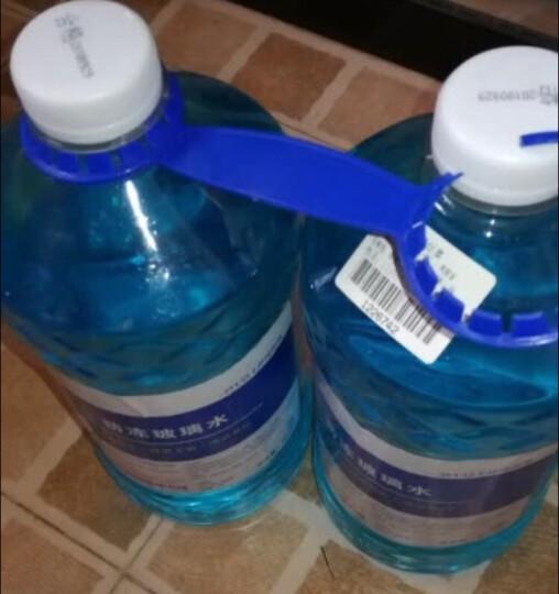 长城世喜 汽车玻璃水高效清洁通用2L 0度 2瓶装 汽车用品家居挡风两用玻璃清洁剂清洗剂雨刷精去油膜去污剂 晒单图