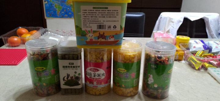 玉米片仓鼠 兔兔 龙猫 天竺鼠 零食 200g 兴兴文罐装零食 黄色玉米片 晒单图