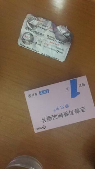 顺尔宁 孟鲁司特钠咀嚼片 4毫克*5片 过敏性鼻炎支气管哮喘 晒单图