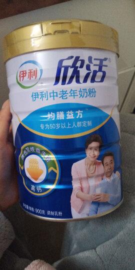 伊利中老年奶粉听装900g 成人奶粉  罐装送礼(新老包装随机发货) 晒单图