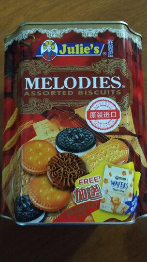 马来西亚进口 茱蒂丝(Julie's) 美旋律什锦饼干 礼盒 658.8g(新老包装随机发货) 晒单图